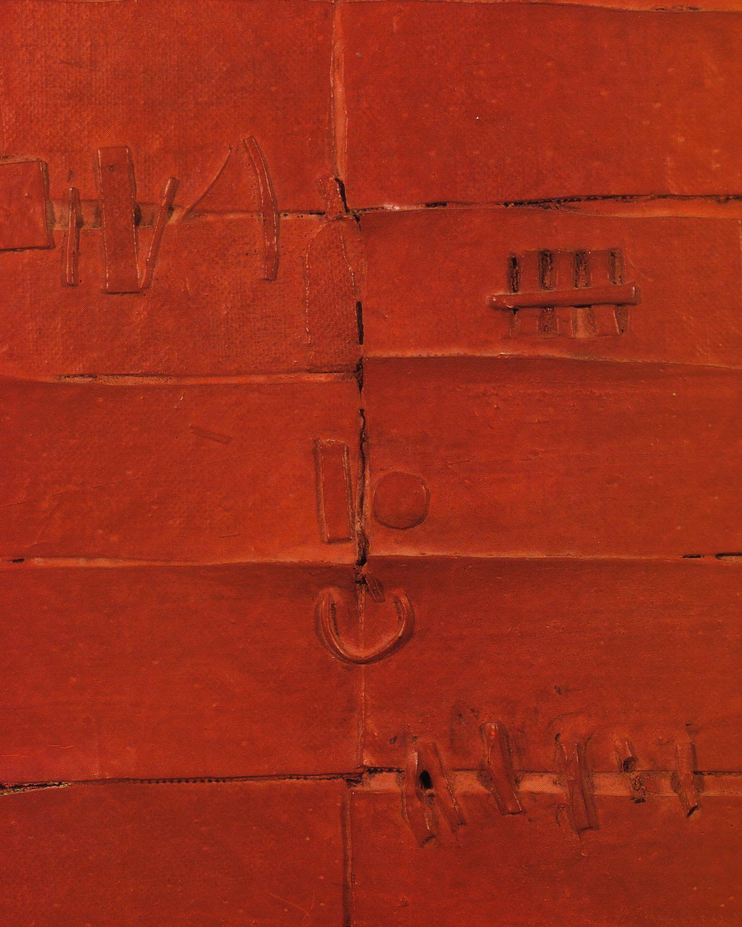 Porta. Josep Navarro Vives. 1961, tècnica mixta sobre tela, cm 28 x 24.